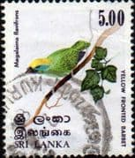 Sri Lanka 1979 Birds SG 688 Fine Used