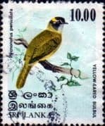 Sri Lanka 1979 Birds SG 689 Fine Used