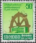 Sri Lanka 1979 Wheel of Life SG 680a Fine Used