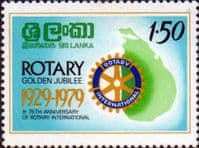 Sri Lanka 1980 Rotary International SG 691 Fine Mint