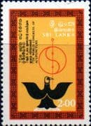 Sri Lanka 1981World Acupuncture Congress SG 741 Fine Mint