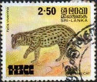 Sri Lanka 1982 Animals SG 780 Fine Used