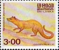 Sri Lanka 1982 Animals SG 781 Fine Mint
