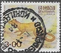 Sri Lanka 1982 Animals SG 781 Fine Used