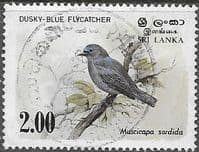 Sri Lanka 1983 Birds SG 829 Fine Used