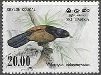 Sri Lanka 1983 Birds SG 830 Fine Used