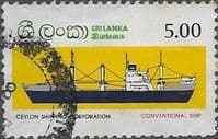 Sri Lanka 1983 Ceylon Shipping Corporation SG 797 Fine Used (1)