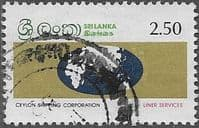 Sri Lanka 1983 Ceylon Shipping Corporation SG 797 Fine Used