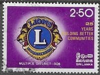 Sri Lanka 1983 Lions Club International SG 806 Fine Used