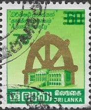 Stamp Stamps Sri Lanka 1986 Vasak Wall Paintings SG 942 Fine Mint Scott 79