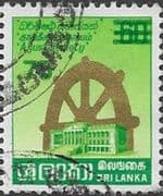 Sri Lanka 1985 Surcharged SG 917 Fine Used