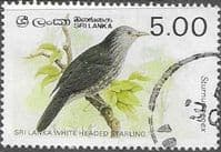 Sri Lanka 1987 Birds SG 987A Fine Used