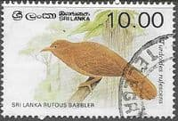 Sri Lanka 1987 Birds SG 988A Fine Used