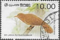 Sri Lanka 1993 Birds SG 1245  Fine Used