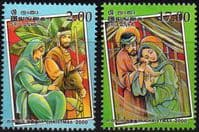 Sri Lanka 2000 Christmas Set Fine Mint