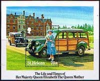 St Helena 1985 Queen Mother Life and Times Miniature Sheet Fine Mint