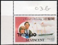 St Vincent 1982 Royal Wedding Official SG O Alberta Inverted Overprint Fine Mint