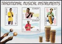 St Vincent 1985 Traditional Musical Instruments Miniature Sheet Fine Mint
