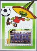 St Vincent 1986 World Cup Football Championship SG 995b Spain Fine Mint