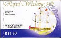 St Vincent Charles and Diana Royal Wedding Booklet Fine Mint
