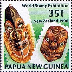 Stamps Issued in Papua and New Guinea Decimal From 1966