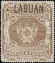 Stamps of Labuan