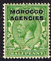 Stamps of Morocco Agencies
