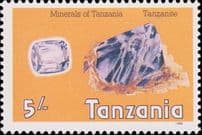 Stamps of Tanzania