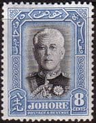 State of Johore 1940 SG 130 Sultan Fine Mint