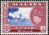 State of Kedah Queen Elizabeth Issues