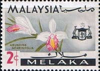State of Malacca 1965 Orchids SG 62 Fine Mint