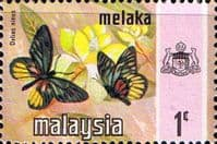 State of Malacca 1971 Butterflies SG 70 Fine Mint