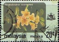 State of Malacca 1979 Flowers SG 87 Fine Used