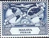 State of Perak 1949 Universal Postal Union SG 125 Mint