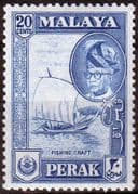 State of Perak 1957 SG 157 Fishing Boat Fine Mint