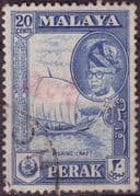 State of Perak 1957 SG 157 Fishing Boat Fine Used