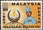 State of Perak 1963 Installation of Sultan Idris Shah Fine Used