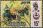 State of Perak 1977 Butterflies SG 182 Fine Used