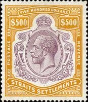 Straits Settlement King George V
