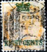 Straits Settlements 1867 Queen Victoria India Overprint SG 6 Good Used