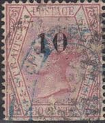 Straits Settlements 1880 Queen Victoria Belived to be: SG 33 Good Used