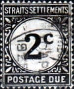 Straits Settlements 1924 Postage Due Stamps SG D2 Fine Used