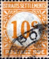 Straits Settlements 1924 Postage Due Stamps SG D5 Fine Used