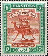 Sudan 1902 SG 27 Camel Postman Good Mint