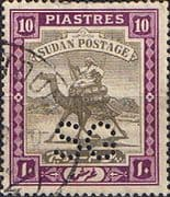 Sudan 1913 Camel Postman Official Punctured SG O20 Fine Used