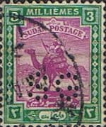 Sudan 1922 Small Camel Postman Official Punctured SG O25 Fine Used
