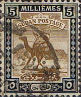 Stamps Sudan 1922 Official Camel Postman Punctured SG Fine Used SG O27