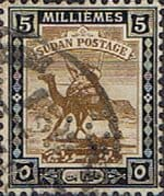 Sudan 1922 Small Camel Postman Official Punctured SG O27 Fine Used