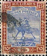Postage Stamps Stamp Sudan 1927 Small Camel Postman SG 43 Fine Used  SG 43 Scott 42