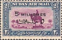 Sudan 1935 Air Surchaged SG 74 Fine Mint